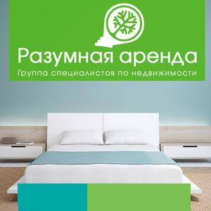 Аренда квартир и офисов Новгорода