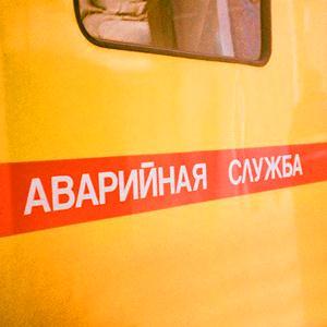 Аварийные службы Новгорода