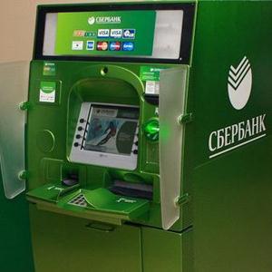 Банкоматы Новгорода