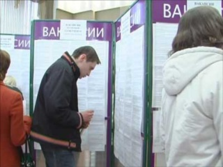Центры занятости Новгорода