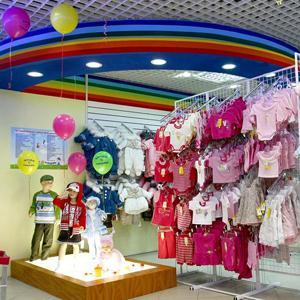 Детские магазины Новгорода