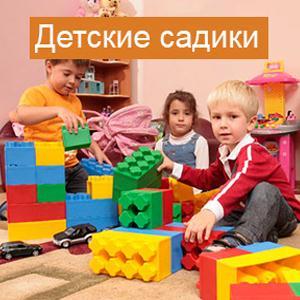 Детские сады Новгорода