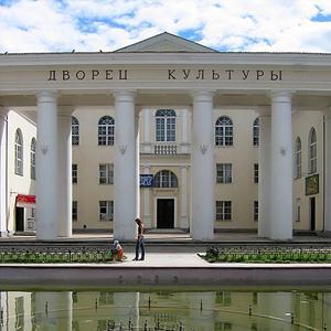 Дворцы и дома культуры Новгорода
