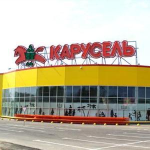 Гипермаркеты Новгорода
