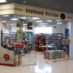 Книжные магазины Новгорода