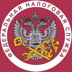 Налоговые инспекции, службы Новгорода