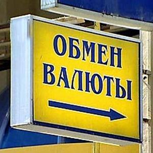 Обмен валют Новгорода
