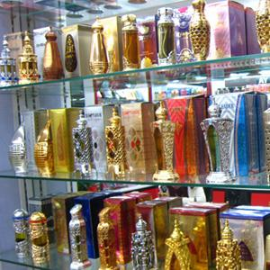 Парфюмерные магазины Новгорода