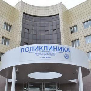 Поликлиники Новгорода