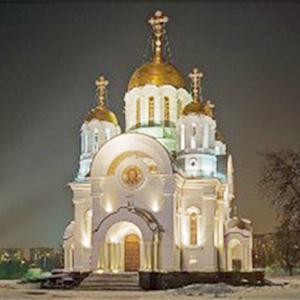 Религиозные учреждения Новгорода