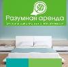 Аренда квартир и офисов в Новгороде