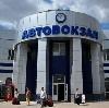 Автовокзалы в Новгороде