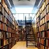 Библиотеки в Новгороде