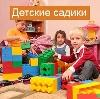 Детские сады в Новгороде