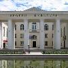 Дворцы и дома культуры в Новгороде