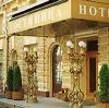 Гостиницы в Новгороде