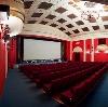 Кинотеатры в Новгороде