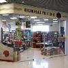 Книжные магазины в Новгороде