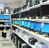 Компьютерные магазины в Новгороде