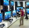 Магазины электроники в Новгороде