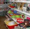Магазины хозтоваров в Новгороде
