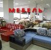 Магазины мебели в Новгороде