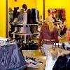 Магазины одежды и обуви в Новгороде