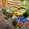 Магазины продуктов в Новгороде