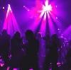 Ночные клубы в Новгороде