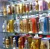 Парфюмерные магазины в Новгороде