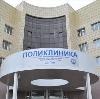Поликлиники в Новгороде
