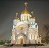 Религиозные учреждения в Новгороде