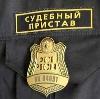 Судебные приставы в Новгороде
