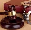 Суды в Новгороде