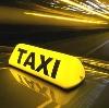 Такси в Новгороде