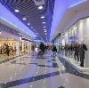 Торговые центры в Новгороде