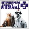 Ветеринарные аптеки в Новгороде
