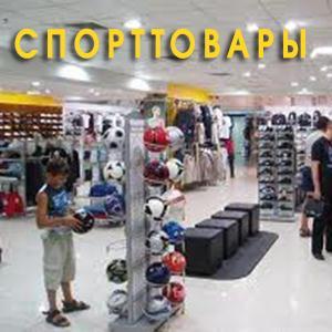 Спортивные магазины Новгорода