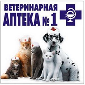 Ветеринарные аптеки Новгорода